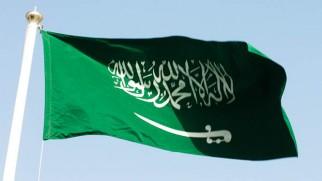 Suudi  Arabistan uçakları İran Büyükelçiliği'ni vurdu