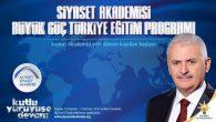 Ak Parti'de Siyaset Akademisi 17. Eğitim Programına Kayıtlar Başladı