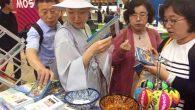 Kapadokya Güney Kore'nin Başkenti Seul'de tanıtılıyor