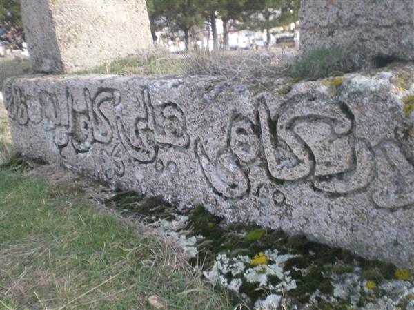 ESKİ MEZAR (600 x 450)